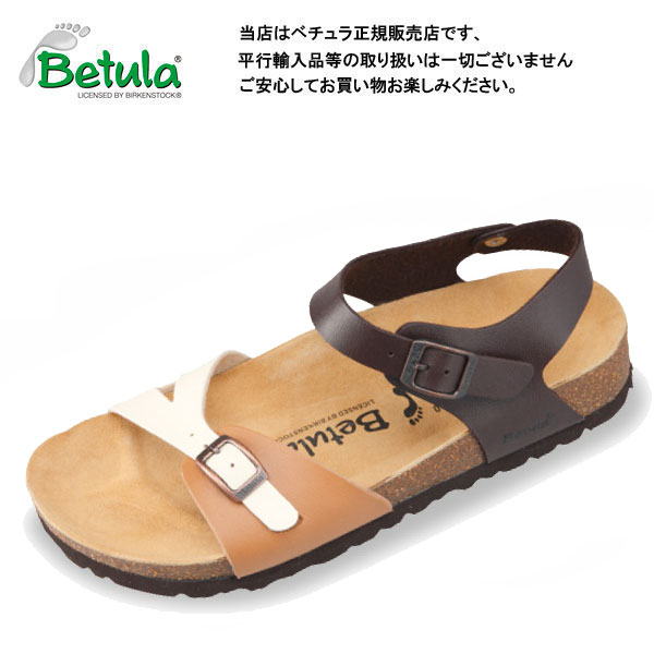 Betula by Birkenstock Luisa dark multi Brown clock Sandals / comfort Sandals ビルコフロー Betula By Birkenstock Luisa Multi Brown Birko Flor
