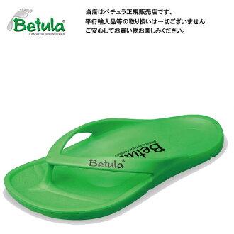 Betula by Birkenstock energy Beach Sandals EVA rubber sandals Betula By Birkenstock Energy Apple Green