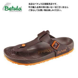 Betula by Birkenstock granite brown / orange clock Sandals / comfort Sandals Betula By Birkenstock Granita Brown/Orange