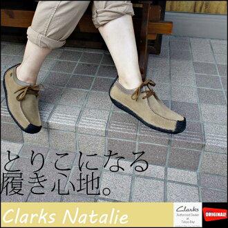 Clarks women's originals Natalie Clarks Originals Womens Natalie Okawood Suede