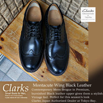 Restocked! period limited half price weekdays in order to 1:00 PM same day shipping Clarks men's smart British Brogue Style Monte cute wing black leather Clarks Montacute Wing Black Leather