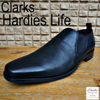 30% off Clarks men's smart Hardies Life Hardy's life black leather Clarks Hardies Life Black Leather