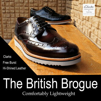 As often as not in stock! 50% off weekdays in order to 1:00 PM same day delivery Clarks men's smart British Brogue Style freely burst ハイシャ India leather Clarks Freely Burst Hi-Shined Leather