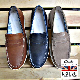 Clarks men's Easy Weekend Clarks ネードンベイ Clarks Casual Nadon Bay weekdays in order to 1:00 PM same day delivery