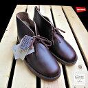 クラークス デザート ブーツ バーガンディー レザー ホーウィン社製 ナンバー8 クロムエクセル 使用Clarks Original Desert Boot Burgandy Leather No,8 Horween Limited edition
