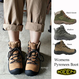 2013 Fall color! Keen Womens ladies Pyrenees boots light weight, waterproof use trekking boots / outdoor boots KEEN WOMENS PYRENEES 104156