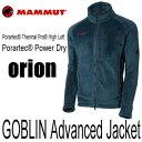 マムート ゴブリン アドバンス ジャケット メンズ オリオン 軽量 フリースジャケット MAMMUT GOBLIN Advanced Jacket Men 1010-22990-5325 orion