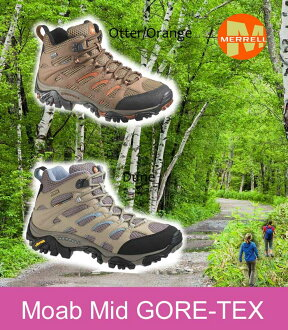 Merrell MOAB MID GORE-TEX XCR Womens 2Colors DUNE, OTTER/ORANGE Merrell Moab mid Gore-Tex XCR women's and women's outdoor sneaker 2 colors
