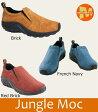メレル クーポン配布中 ジャングルモック Brick、French Navy、Red Brick メンズ アウトドア スニーカー 日本別注カラー Merrell Jungle Moc Mens 3Colors