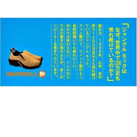 メレルウィメンズジャングルモックTaupew60802ウィメンズレディースアウトドアスニーカーMerrellJungleMocWomensTaupew60802あす楽対応