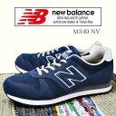 ニューバランス あす楽対応 M340 2E NV ネイビー 22.5-25.0CM レディースサイズ (ユニセックス) New Balance ランニング カジュアル スニーカー シューズ 靴 今シー