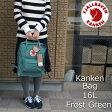 フェールラーベン  カンケンバッグ フロストグリーン 16L 日本正規品  FJALLRAVEN KANKEN BAG FROST GREEN リュックサック バックパック アウトドア