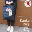 フェールラーベン あす楽対応 送料無料 カンケンバッグ ネイビー 16L 日本正規品  FJALLRAVEN KANKEN BAG NAVY リュックサック バックパック アウトドア