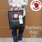 フェールラーベン あす楽対応 送料無料 カンケンバッグ ブラックオックスレッド 16L 日本正規品  FJALLRAVEN KANKEN BAG BLACK OXRED リュックサック   カンケン