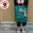 フェールラーベン カンケンバッグ オーシャングリーン 16L 日本正規品  FJALLRAVEN KANKEN BAG OCEANGREEN  リュックサック バックパック アウトドア カンケン