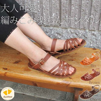 2013 Spring summer latest ♪! And easy to walk the trendiest sandals in stock now! Danske duck feet Sandals crepe sole Danske duckfeet DN0100 shoes women's Sandals pettanko boobs pettanko shoes summer shoes