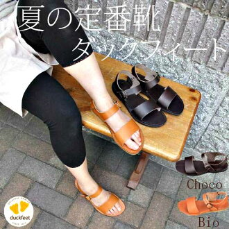 2013 Spring summer latest ♪ and easy walking, fashionable sandals in stock! Danske duck feet Sandals crepe sole Danske duckfeet DN6030 shoes women's Sandals pettanko boobs pettanko shoes summer shoes