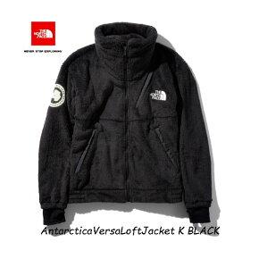 ザ ノースフェイス NA61930 (K) アンタークティカ バーサ ロフト ジャケット ブラック 高い保温性を持つフリースジャケット The North Face ANTARCTICA VERSA LOFT Jacket BLACK ブラック