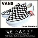 バンズ 送料無料 クラシック スリッポン スリップ オン ブラック/ホワイト チェッカー チェック ヴァンズスケート シューズ スニーカーVANS Classic Slip-On Black and White Checker / white Classic slip on VANS USA定番商品