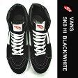 バンズ あす楽対応 ハイトップ ブラック スケートハイ 黒白 ヴァンズ スケート シューズ スニーカー VANS SK8 HI Black/White VN000D5IB8C