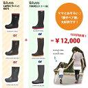 ◆レビューを書いて送料無料◆ 【親子セット♪】 Rubb LAPIN KID'S(子供用)とTOURS WOMEN'S(女性用) レインブーツ 親子ペア割誕生! ラバーブーツ  レディースキッズ ジュニア 長靴 【rainsnow-boots】