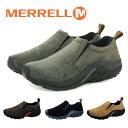 MERRELL JUNGLE MOC メレル ジャングルモック アウトドアシューズ スニーカー キャンプ 野フェス M60787 M60801 M60805 M60825