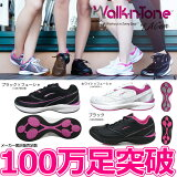 ���ò��� LA GEAR Walk��n��Tone PREDICTION DUO AIR LA���� ����������ȡ��� �������å� ������������ �ȡ��˥� ���塼�� ������ ��ǥ����� LA2062 126700 WalknTone ����̵�� 10vb