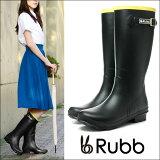 �Ҹ˰�ž�祻�����8/1(��)11:00�ޤ� �ڥ쥤��֡��� Ĺ���� Rubb SEINE ��� ������ �֥�å�/�����? ��С��֡��� ��ǥ����� �ޥ� Ĺ�� �����ǥ˥� �������뱫�к� ���Ρ��֡��� ������̵���� sgs 26vb