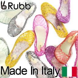 【楽天<strong>スーパーセール</strong>】【送料無料】Rubb ラブ イタリア製 レディース ウィメンズ サンダル ラバーシューズ シシリー ぺたんこ ラバーサンダル 女性用 靴 くつ クツ Rubb SICILY RUBBER SANDAL RB001 旅行