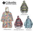Columbia Womack Poncho コロンビア ウォマックポンチョ レディース メンズ レインウエア レインコート 撥水加工 1304 夏フェス パッカブル 携帯用 雨風や日差しを防ぐ簡易的な屋根としても使用可