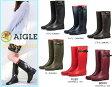 【国内正規品】 AIGLE CHANTEBELLE えーグル シャンタベル レインブーツ 長靴 ラバーブーツ 【rainsnow-boots】 女性用 レディース sgs