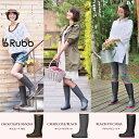 【レインブーツ オシャレ長靴】◆レビューを書いて送料無料◆ Rubb TOURS ラブ トゥール レディース ロング ラバーブーツ ブーツイン レインシューズ 雨靴 ガーデニング