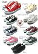 【送料無料】 【日本正規販売品】 CONVERSE ALL STAR OX コンバース オールスター OX ローカット キャンバス シューズ 定番 スニーカー 靴 メンズ レディース 男性用 女性用 sgs 21vb