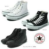 【日本正規販売品】 CONVERSE LEATHER ALL STAR HI コンバース レザー オールスター ハイ 定番 シューズ スニーカー ハイカット 靴 メンズ レディース 男性用 女性用 sgs 10vb