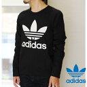 アディダス オリジナルス Tシャツ ロンT ビッグロゴ プリント ロングスリーブ ラグラン 長袖 ブラック ホワイト ネイビー 黒 白 メンズ レディース adidas Originals TREFOIL LONG SLEEVE TEE BQZ49 送料無料