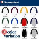 【定番ロングセラー】 CHAMPION 3/4 BASEBALL RAGLAN TEE CHMP-T1397 5.2oz チャンピオン ベースボール ラグランス...