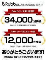 http://image.rakuten.co.jp/apolloplus/cabinet/banner/freeshipping_sp.gif
