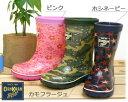 OSHKOSH rubber boots C59 OSK オシュコシュ ラバーブーツ レインブーツ 長靴 ロンプC59OSK レインシューズ