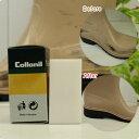 Collonil SOFT GUM コロニル ソフトガム ラバーブーツ レインブーツの部分的な汚れを落とす 靴用消しゴム ケア用品
