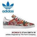 アディダス オリジナルス スタンスミス レディース レザー スニーカー ホワイト 白 花柄 (BA7655) adidas Originals by The Farm Company STAN SMITH W 送料無料