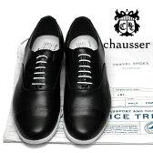 ショセ トラベルシューズ レディース レースアップ オックスフォード ブラックホワイト ストレートチップ 靴 旅行 ビブラムソール 撥水 携帯 晴雨兼用 日本製 CHAUSSER TRAVEL SHOES 送料無料
