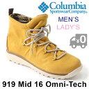 コロンビア クイックミッド16 オムニテック ブーツ メンズ レディース ミッドカット カジュアルブーツ 防水 アウトドア イエロー Columbia 919 Mid 16 Omni-Tech Erectron Yellow 送料無料