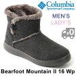 コロンビア ベアフットマウンテンII16 ウォータープルーフ ブーツ レディース メンズ ショートブーツ 防水 ボア グレー Columbia Bearfoot Mountain II 16 Wp 送料無料