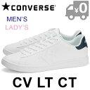 コンバース CV LT CT スニーカー メンズ レディース ローカット ホワイトネイビー WHITE NAVY CONVERSE 送料無料