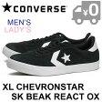 コンバース XL シェブロンスター SK ピーク リアクト OX スニーカー メンズ レディース エクストララージ ローカット スエード 黒 ブラック CONVERSE XL CHEVRONSTAR SK BEAK REACT OX 送料無料