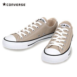 <strong>コンバース</strong> <strong>ベージュ</strong> レディース スニーカー オールスター カラーズ OX メンズ キャンバス チャックテイラー CONVERSE CANVAS ALL STAR COLORS OX BEIGE CHUCK TAYLOR 1CL129C 32860669