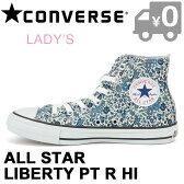 コンバース オールスター リバティ スニーカー ハイカット レディース ウィメンズ 女性 青 ブルー CONVERSE ALL STAR LIBERTY PT R HI BLUE 32990406 送料無料