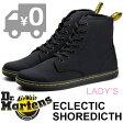 【正規品】 ドクターマーチン 7ホール キャンバス レースアップブーツ 靴 スニーカー シューズ レディース Dr.Martens ECLECTIC SHOREDICTH BLACK 13524002 送料無料