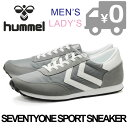 ヒュンメル セブンティワン スポーツ スニーカー レディース メンズ 靴 ローカット グレー 白 ホワイト hummel SEVENTYONE SPORT SNEAKER 送料無料