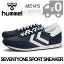 ヒュンメル セブンティワン スポーツ スニーカー レディース メンズ 靴 ローカット 青 白 ネイビー ホワイト hummel SEVENTYONE SPORT SNEAKER 送料無料